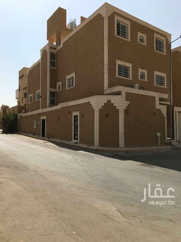 شقة للإيجار في شارع المضحي ، حي الفيحاء ، الرياض
