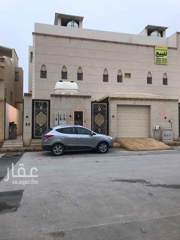 شقة للإيجار في شارع سقاء ، حي الفيحاء ، الرياض ، الرياض