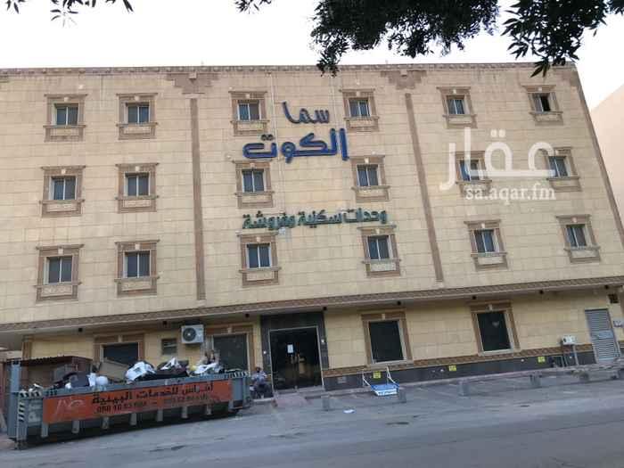 عمارة للإيجار في شارع الإمام الشافعي ، حي الفيحاء ، الرياض ، الرياض