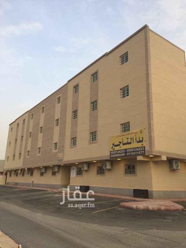 شقة للإيجار في شارع خالد بن سعيد ، حي السلام ، الرياض ، الرياض