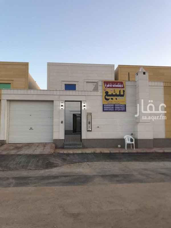 فيلا للإيجار في شارع عبدالملك بن عمر بن عبدالعزيز ، حي مطار الملك خالد الدولي ، الرياض ، الرياض