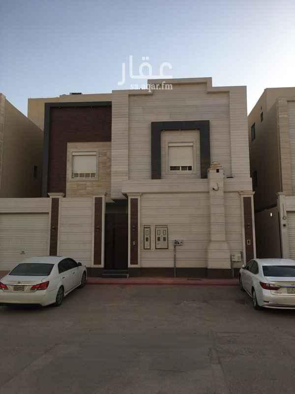 شقة للإيجار في شارع قصر الازرق ، حي السعادة ، الرياض ، الرياض
