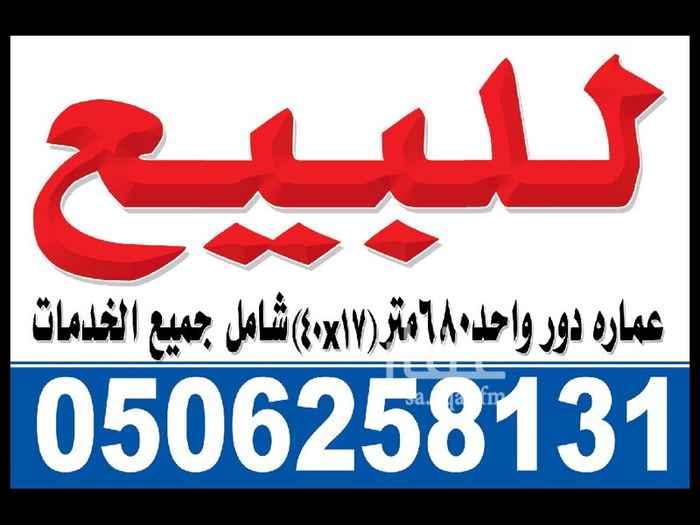 عمارة للإيجار في شارع عبادة بن الصامت ، حي الروضة ، الرياض