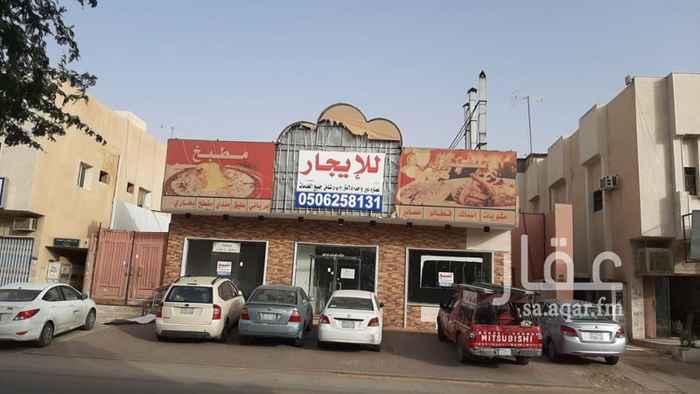 مستودع للإيجار في شارع عبادة بن الصامت ، حي الروضة ، الرياض