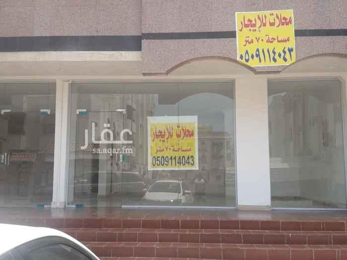 محل للإيجار في شارع حمزه نور ، حي العزيزية ، جدة