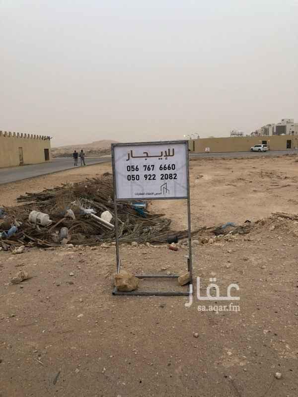 أرض للإيجار في شارع محمد الراوي ، حي العارض ، الرياض ، الرياض