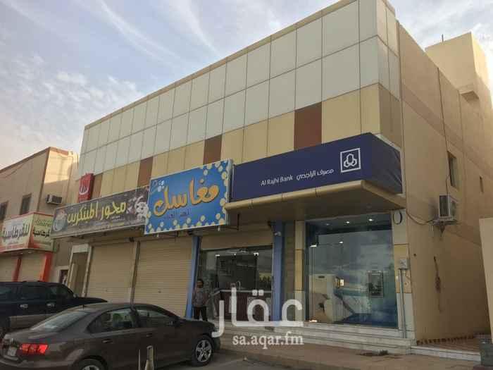 مكتب تجاري للإيجار في شارع بحر العرب ، حي اشبيلية ، الرياض