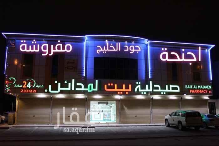 شقة للإيجار في شارع المسور ، حي الخليج ، الرياض