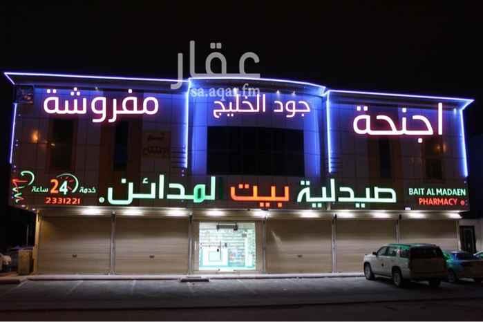 شقة للإيجار في شارع المشيرفة ، حي الخليج ، الرياض