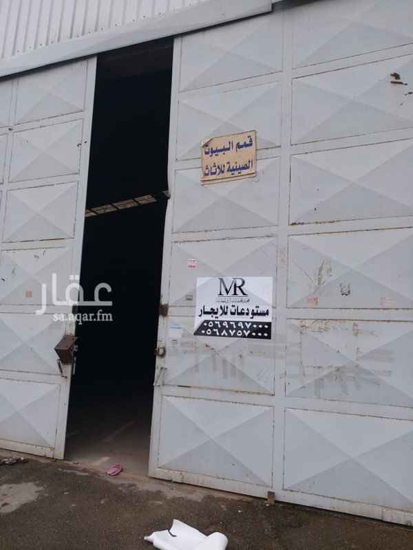 مستودع للإيجار في شارع العمودية ، حي الفيصلية ، الرياض