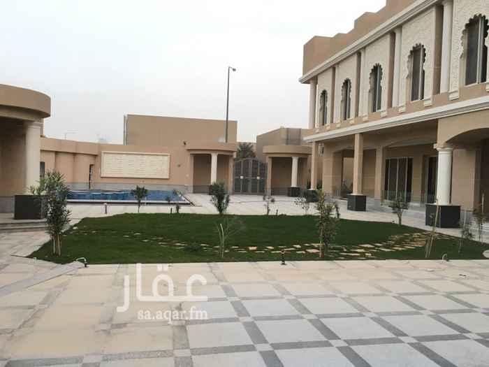 فيلا للبيع في شارع 244 ، حي الملقا ، الرياض ، الرياض