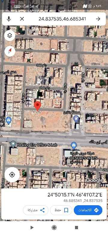 أرض للبيع في شارع رقم 354 ، حي النرجس ، الرياض ، الرياض