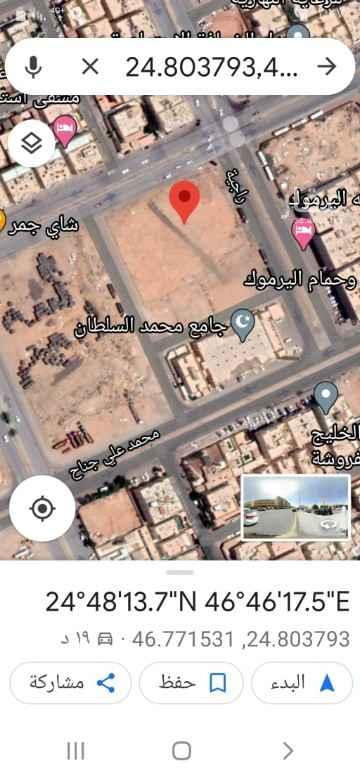 أرض للبيع في شارع راجية ، حي اليرموك ، الرياض ، الرياض
