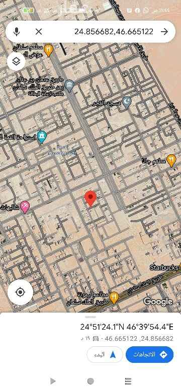 أرض للبيع في شارع ابي طاهر اسماعيل الجيطالي ، حي النرجس ، الرياض ، الرياض