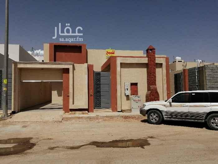 بيت للبيع في شارع سالم بن عبدالله البصري ، حي طويق ، الرياض