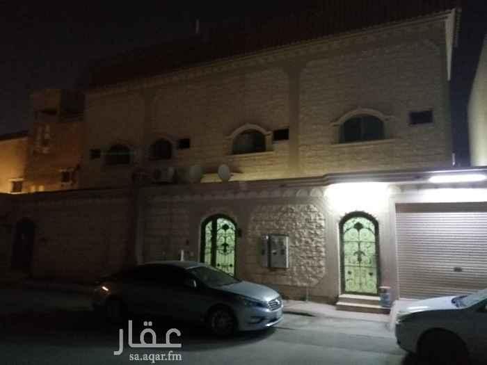 فيلا للبيع في شارع الودي ، حي العريجاء الغربية ، الرياض ، الرياض