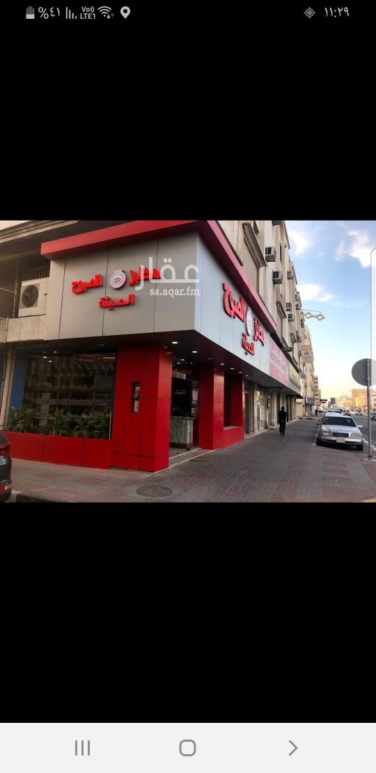 محل للبيع في طريق الملك فهد ، حي الخبر الجنوبية ، الخبر
