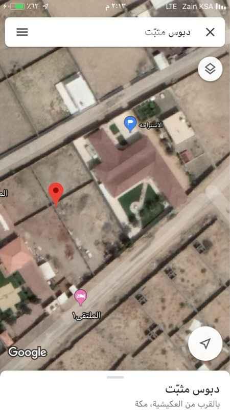 استراحة للبيع في حي العوالي ، مكة