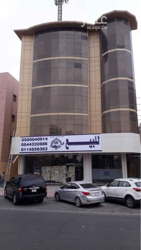 عمارة للبيع في شارع الأمير عبدالعزيز بن مساعد بن جلوي ، حي العليا ، الرياض ، الرياض