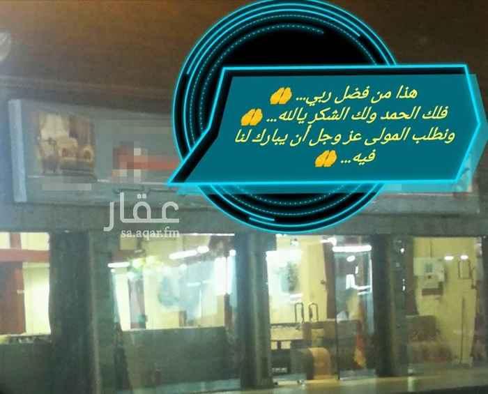 محل للبيع في طريق الملك فهد ، تبوك