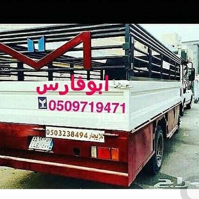 مستودع للإيجار في شارع زمل بن عمرو العذري ، حي المطار ، المدينة المنورة ، المدينة المنورة