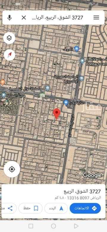 أرض للبيع في شارع الضاحي ، حي النسيم الشرقي ، الرياض ، الرياض
