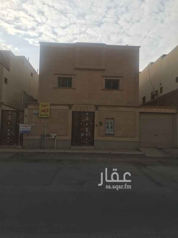 فيلا للإيجار في حي الفيحاء ، الرياض
