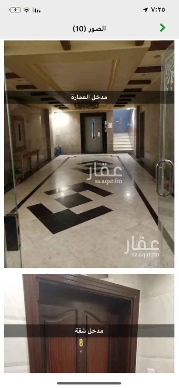 شقة للإيجار في شارع جنوب بن لادن ، حي الروابي ، جدة ، جدة