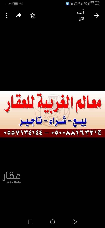عمارة للبيع في شارع الاسكان ، حي مدائن الفهد ، جدة ، جدة