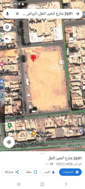 أرض للبيع في شارع الخديد ، حي النفل ، الرياض ، الرياض