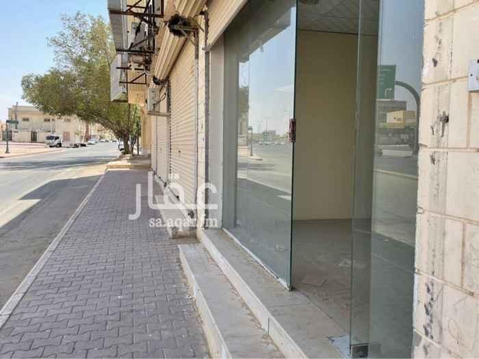 محل للإيجار في طريق الملك سلمان بن عبدالعزيز ، حي النهضة ، الخرج ، الخرج