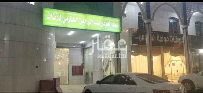 محل للبيع في طريق الملك فهد ، حي صياح ، الرياض ، الرياض