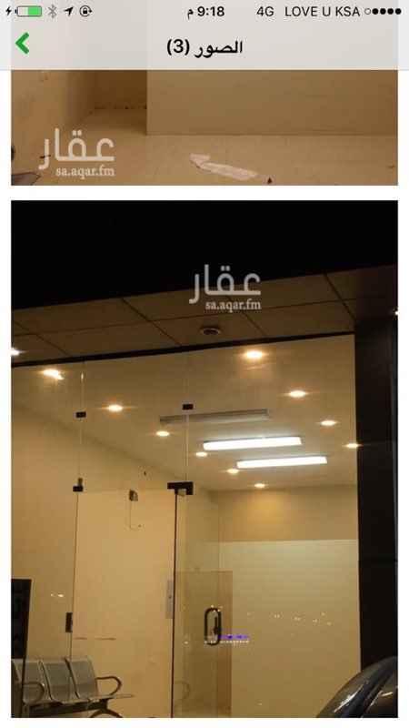 محل للإيجار في المونسية, الرياض