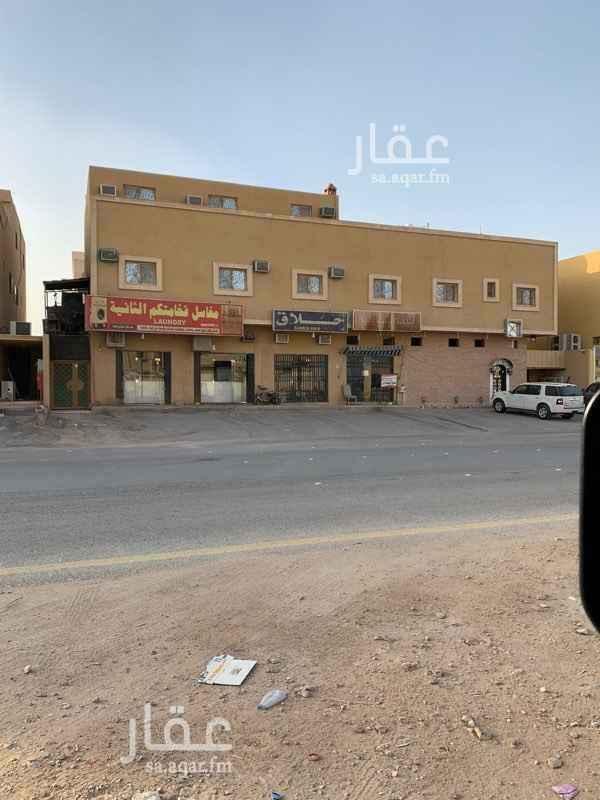 عمارة للبيع في شارع العيينة ، حي ظهرة لبن ، الرياض ، الرياض