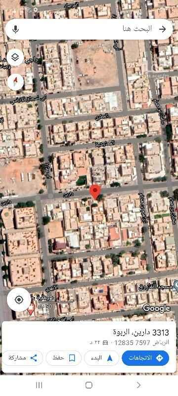 أرض للبيع في شارع دارين ، حي الربوة ، الرياض ، الرياض