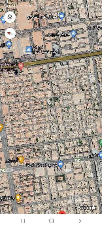 أرض للبيع في شارع ابي محمد بن سفيان ، حي المحمدية ، الرياض ، الرياض