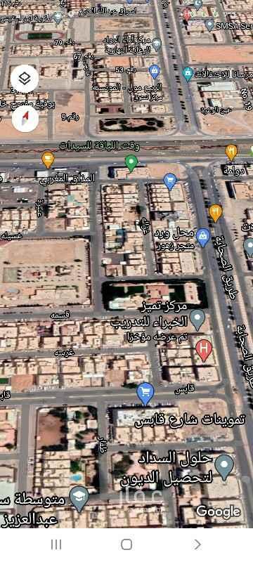 أرض للبيع في شارع فارس ، حي اليرموك ، الرياض ، الرياض