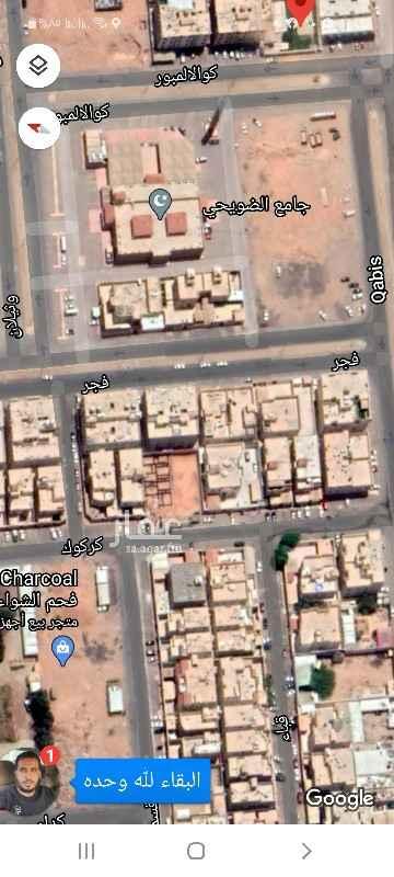 أرض للبيع في شارع مجاهد ، حي اليرموك ، الرياض ، الرياض