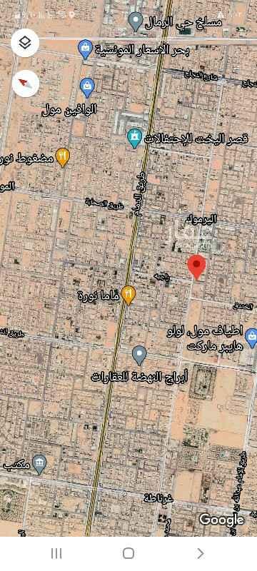 أرض للبيع في شارع المركب ، حي اليرموك ، الرياض ، الرياض