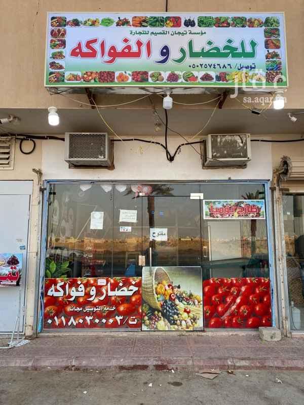 محل للبيع في شارع الرايه ، حي الندوة ، الرياض ، الرياض