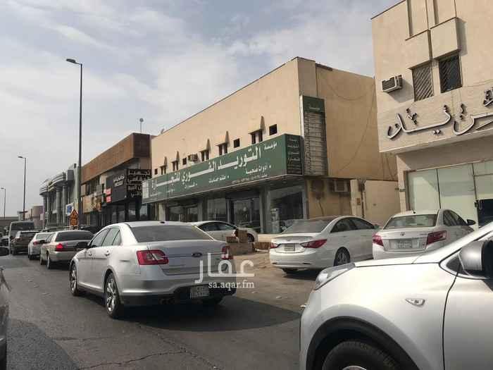 عمارة للبيع في شارع ابن الطفيل ، حي المصيف ، الرياض