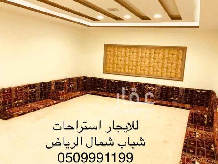 استراحة للإيجار في طريق عثمان بن عفان, النرجس, الرياض