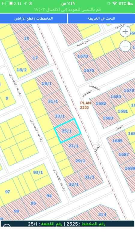 أرض للبيع في شارع الخندق, اليرموك, الرياض