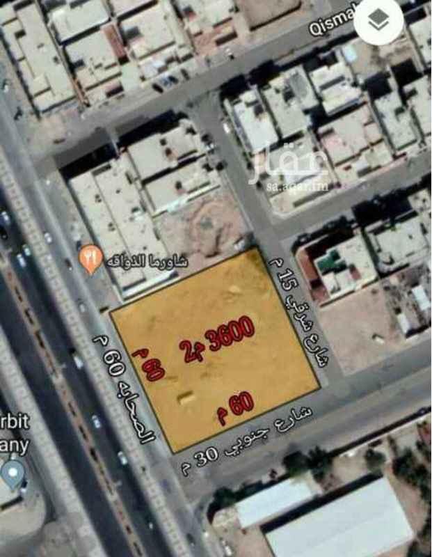 أرض للبيع في شارع قابس, اليرموك, الرياض