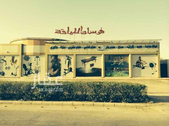 عمارة للبيع في طريق أنس ابن مالك, النرجس, الرياض
