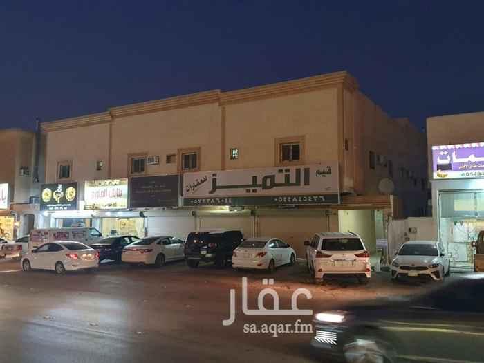 عمارة للبيع في شارع ابن الهيثم ، حي الخليج ، الرياض ، الرياض