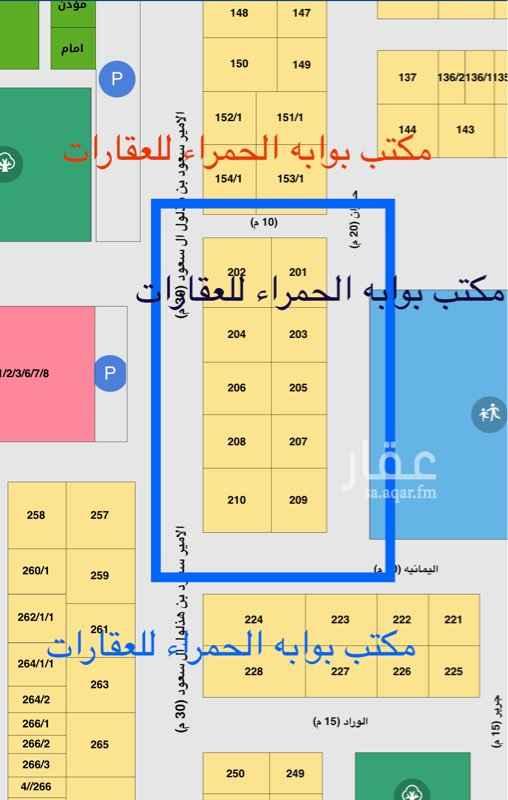 أرض للبيع في شارع حوران ، حي قرطبة ، الرياض ، الرياض