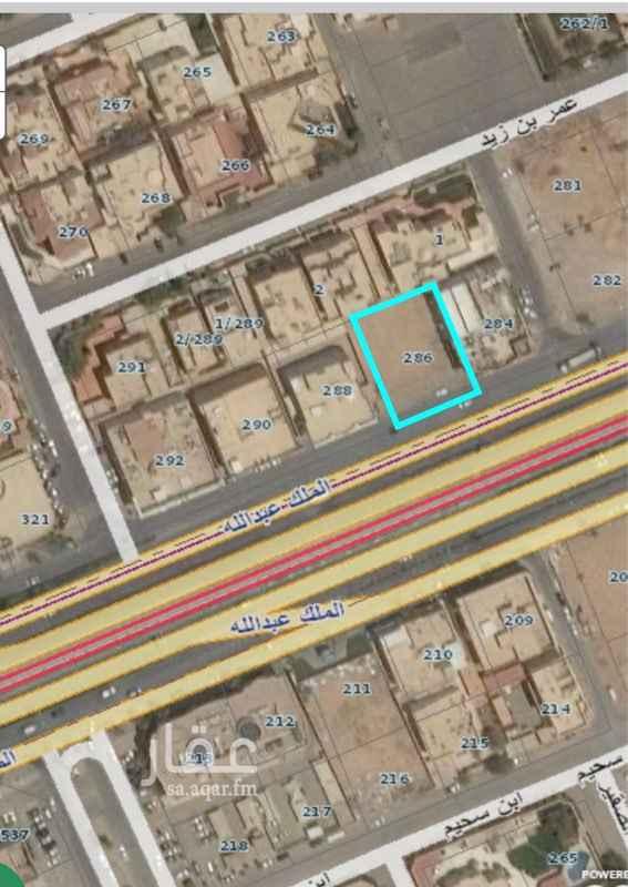 أرض للبيع في طريق الملك عبدالله ، حي الحمراء ، الرياض ، الرياض