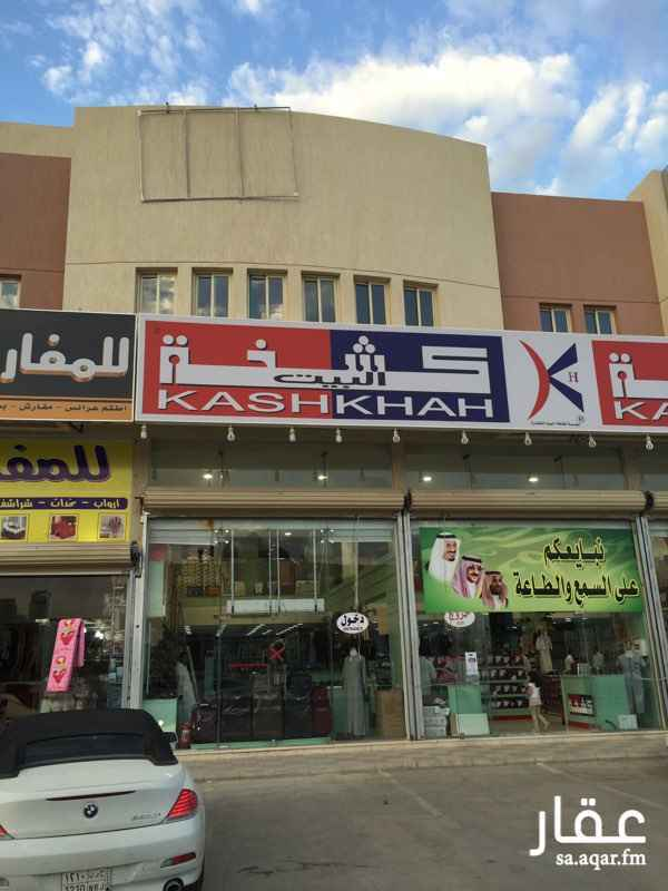عمارة للبيع في شارع طيبة, ظهرة لبن, الرياض