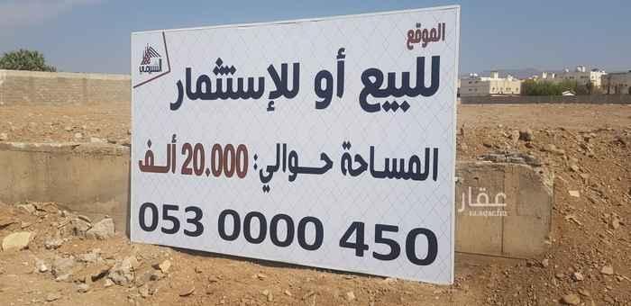 مزرعة للبيع في شارع فرات مالك الاشجعي ، حي القبلتين ، المدينة المنورة ، المدينة المنورة